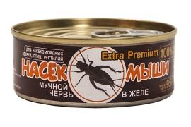 Корм консервированный Насекомыши - Мучной червь в желе / 95 г - арт.: 1249