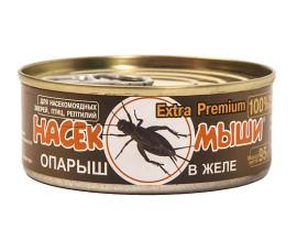 Корм консервированный Насекомыши - Опарыш в желе / 95 г - арт.: 1247