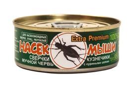 Корм консервированный Насекомыши - Сверчки, мучной червь, кузнечики и куриные шеи / 95 г - арт.: 1239