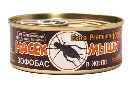 Корм консервированный Насекомыши - Зофобас в желе / 95 г - арт.: 1248