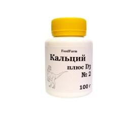 Кальций №2 с витамином D3 - Tecnopharma Italia - 100 г - арт.: IP-0136
