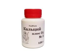 Кальций №3 с витамином D3 - Tecnopharma Italia - 100 г - арт.: IP-0137