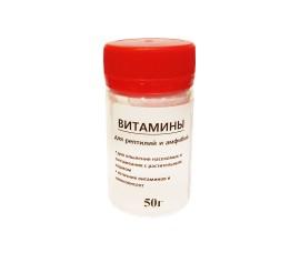 Мультивитаминный комплекс (порошок) - Food Farm - 50 г - арт.: IP-0325